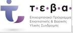 TEBA-01