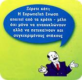 anakiklosi-3